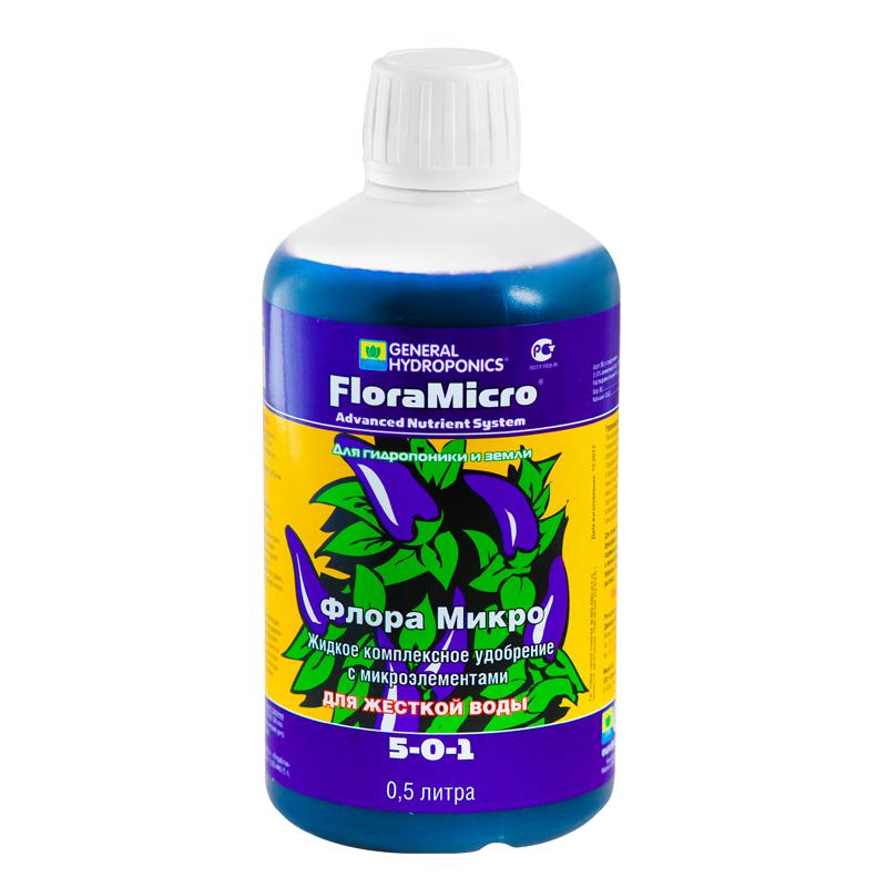 Удобрение TA TriPart Micro HW (Flora Micro) 0,5л