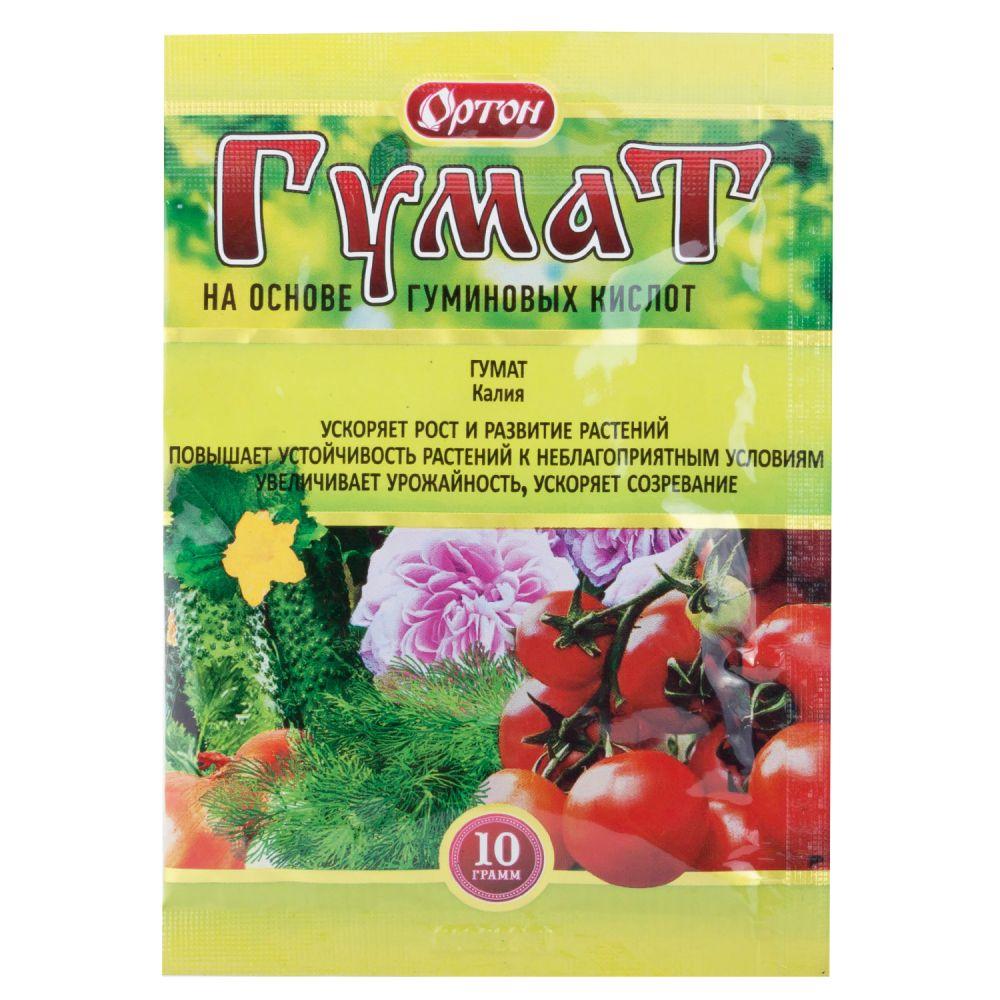 Агрикола для кактусов и суккулентов 20г