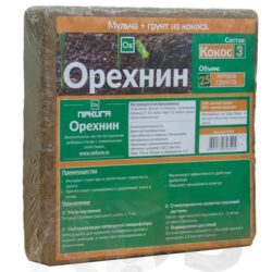 Кокосовый субстрат Орехнин-1 брикет 25 л