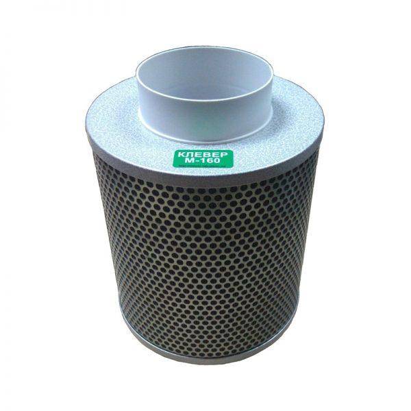 Угольный фильтр КЛЕВЕР 160 м3/100 NEW