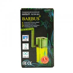 Фильтр внутренний Barbus filter 001 (WP-300)